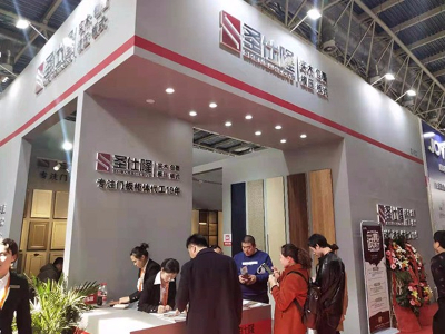国际建筑装饰及材料博览会